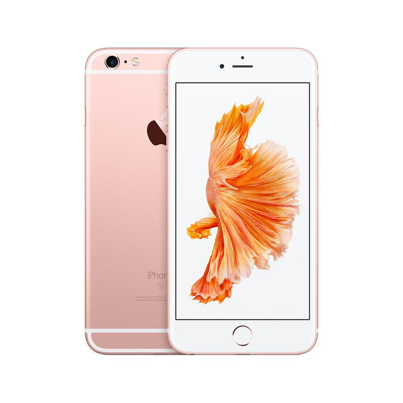 Iphone 6s – Recondicionado